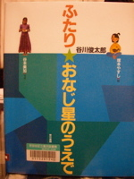Bookfutari1