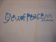 9of_peace1