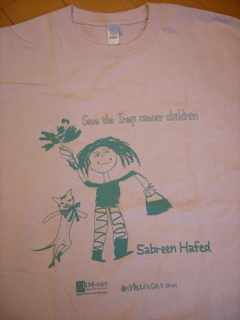 Sabreentshirt