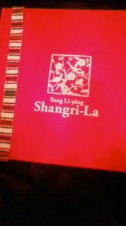 Shangrila1